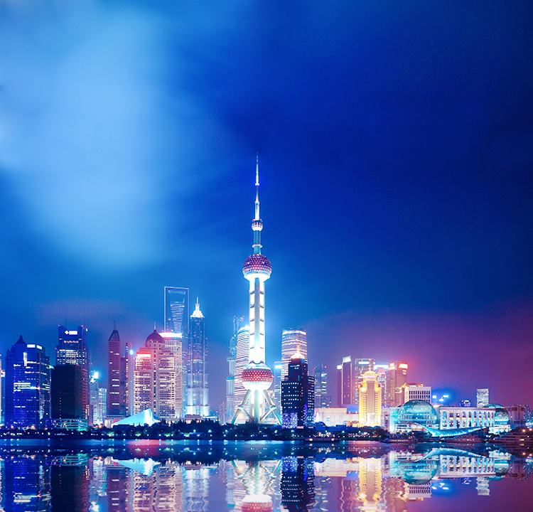 Shanghai Event