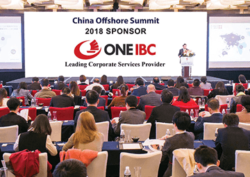 One IBC Join Big Event in China Offshore Summit 2018 and Our Gift to You. Get it today