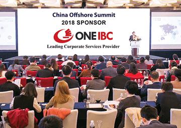 Un One IBC une al gran evento en China Offshore Summit 2018 y nuestro regalo para usted. Consíguelo hoy