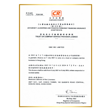 New license issued to One IBC Limited (Operating in Hong Kong) for the provision of Trust or Company Service Provider Licence in Hong Kong (TCSP) 2021 - 2024