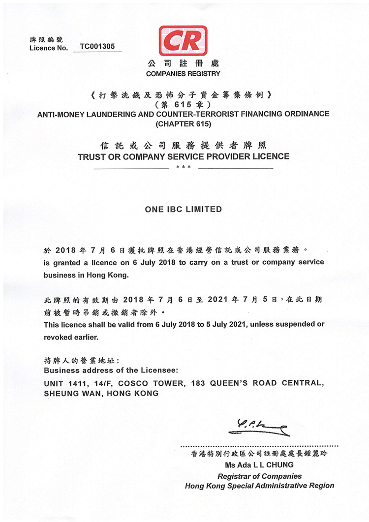 One IBC Owns The Trust or Company Service Provider Licence (TCSP) in Hong Kong