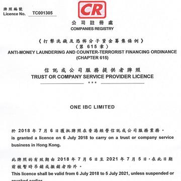 One IBC Limited (Hoạt động tại Hong Kong) Sở hữu giấy phép nhà cung cấp dịch vụ doanh nghiệp, dịch vụ Ủy thác ở Hong Kong (TCSP).